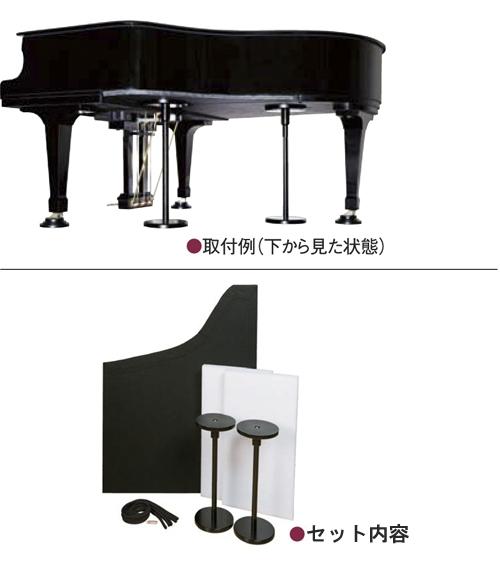 グランドピアノ 防音