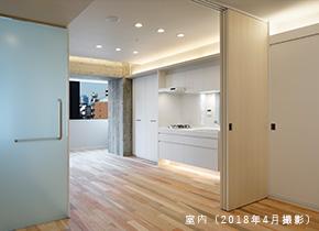 SHINKA 部屋
