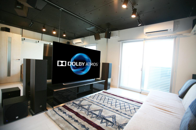 DOLBY ATMOSによる360°立体音響シアターモデルルームがオープンしました