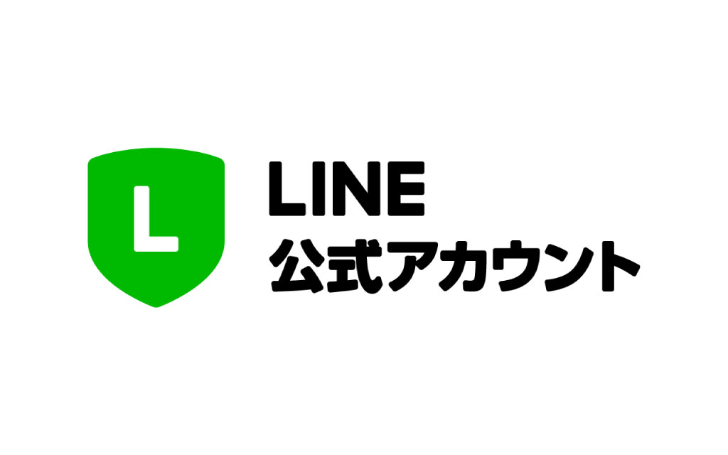 「LINE」お友達登録でラクラク物件相談!新着情報もお届けします。